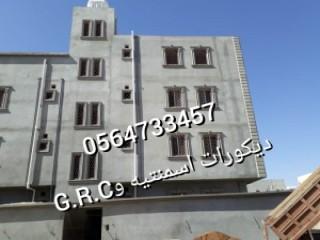 ديكور لتغطية فتحات المكيف
