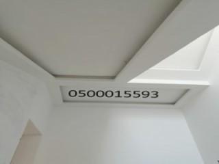 دينا نقل عفش بالرياض 0536006418.،