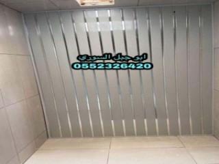 شراء أثاث مستعمل حي المونسية0530144988ابو عازة