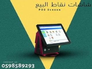 دينا نقل عفش الخرج الرياض 0509085574 شراء اثاث