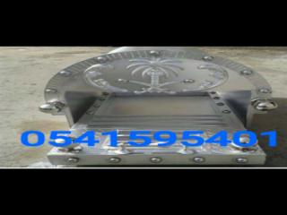دينا نقل عفش حي الشفاء بالرياض 0509085574 شراء اثاث