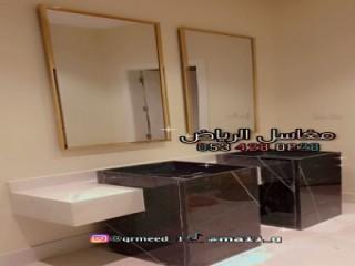 دينا نقل عفش بالرياض= 0536006418=0508536089=