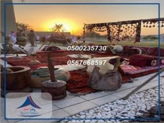 شراء الأثاث المستعمل ظهرة لبن بالرياض 0509085574 ابو دحيه