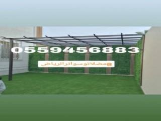 مظلات وسواتر الرياض معرض مظلات التخصـصي الرياض افضل أسعارتركيب سواترومظلات0114996351 عروض للصيف 2020