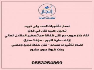 مظلات سيارات من الاختيارالاول 0114996351 اسعار مخفضه 80 ريال ✅تركيب سواترحديد