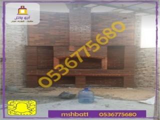 معرض مظلات وسواتر الاختيار الاول متخصصون بمظلات سيارات الرياض 0500559613. السعودية,الرياض,شارع التخصصي.
