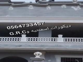شراء اثاث مستعمل بالرياض 0558502242ونقل