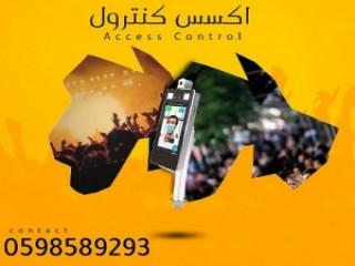معرض مظلات الرياض مظلات وسواتر الاختيارالاول 0114996351 خامات اوربية pvc باقل الاسعار