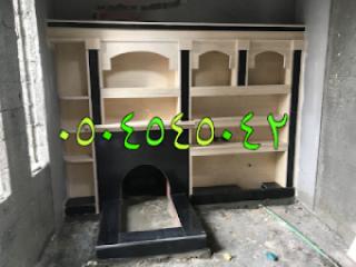 دينا نقل عفش حي الورود 0530497714