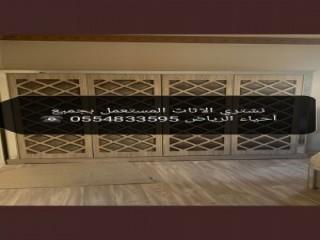 دينا نقل عفش حي المنار 0530497714