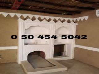 دينا نقل عفش حي الصفاء 0530497714