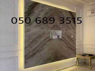 دينا نقل عفش حي عكاظ 0530497714