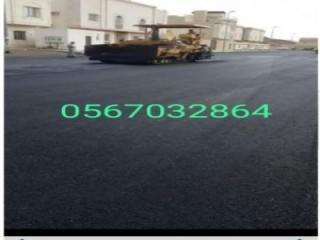 دينا نقل عفش حي إشبيلية 0530497714