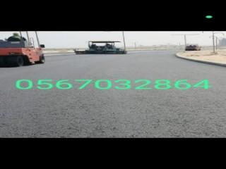 دينا نقل عفش حي القيروان 0530497714