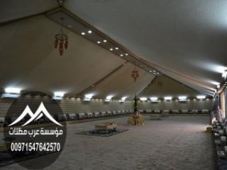 دينا نقل عفش حي إلفلاح 0530497714