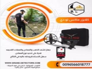 دينا نقل عفش حي إلعارض 0530497714