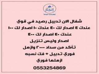 دينا نقل عفش حي الملك عبدالله 0530497714