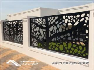 دينا نقل عفش حي الملك فهد 0530497714