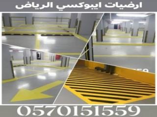 دينا نقل عفش حي التعاون 0530497714