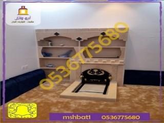 دينا نقل عفش حي الفيحاء 0530497714