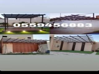 دينا نقل عفش حي الربيع 0530497714