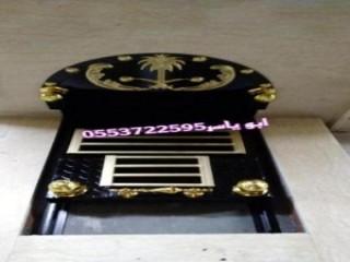 دينا نقل عفش حي قرطبة 0530497714