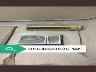 دينا نقل عفش حي التعاون 0542436821