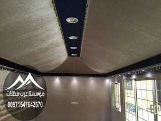 دينا نقل عفش حي التعاون 0539442971