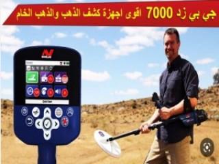 دينا نقل عفش حي ظهرة لبن 0530497714