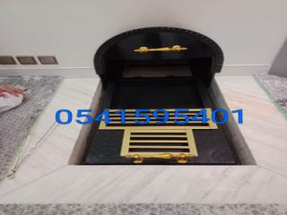 دينا نقل عفش حي الدخل المحدود 0530497714