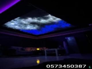 دينا نقل عفش حي المونسية 0530497714