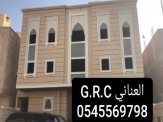 دينا نقل عفش حي النهضة 0530497714