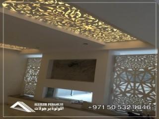 دينا نقل عفش حي الريان 0530497714