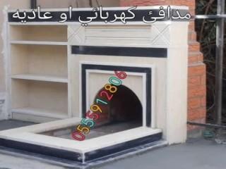 دينا نقل عفش حي الربوة 0530497714
