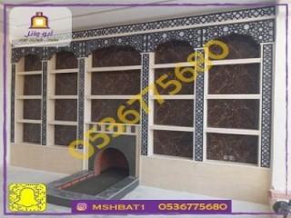 دينا نقل عفش حي العريجاء 0530497714