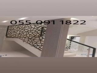 دينا نقل عفش حي النموزجيه 0530497714