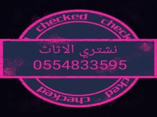 مظلات وسواتر : سواترالرياض :مظلات وسواتر التخصصي لمسة ديكور رائعة مظلات فلل باشكال وانواع مُبتكره 0114996351