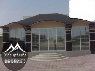 AJAX SEGMA سيغما_اجهزة كشف الذهب الخام والمعادن الدفينة تحت الارض 2020