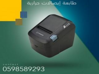 اجهزة التنقيب عن شذرات الذهب والذهب الخام فيشر 75 Fisher