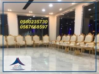 اجهزة التنقيب عن المياه الجوفية | اجهزة كشف المياه