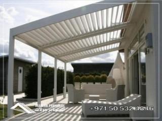 اجهزة كشف الدفائن والكنوز جرواند سكوب GROUND SCOPE