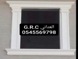 دينا نقل عفش حي الفلاح بالرياض 0509085574 شراء اثاث