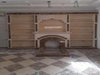 دينا نقل عفش حي الصفا بالرياض 0509085574