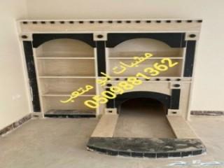 مظلات وسواتر الاختيار الرياض - 0535553929 تركيب سواتر - حصريهـ مظلات السيارات - اسعار برجولات الحدائق - جودة عالية - مظلات الفلل - هناجر