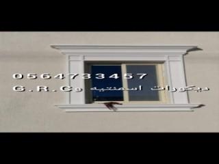 معرض مظلات وسواتر الرياض معرض مظلات التخصـصي الرياض افضل أسعارتركيب سواترومظلات0114996351