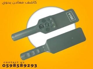 شراء اثاث مستعمل بالرياض 0558502242ونقل العفش a