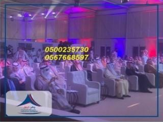 مقاول عظم , بناء عظم , مقاول بناء , في الاحساء والهفوف , 0500620237