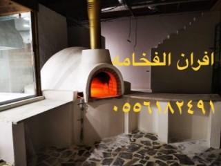 Titan Ger 1000 gold and metal detector