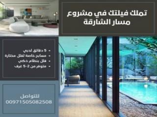 نقبل خادمات للتنازل وندفع كاشف 0564463649