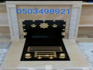 دينا نقل عفش جنوب الرياض 0